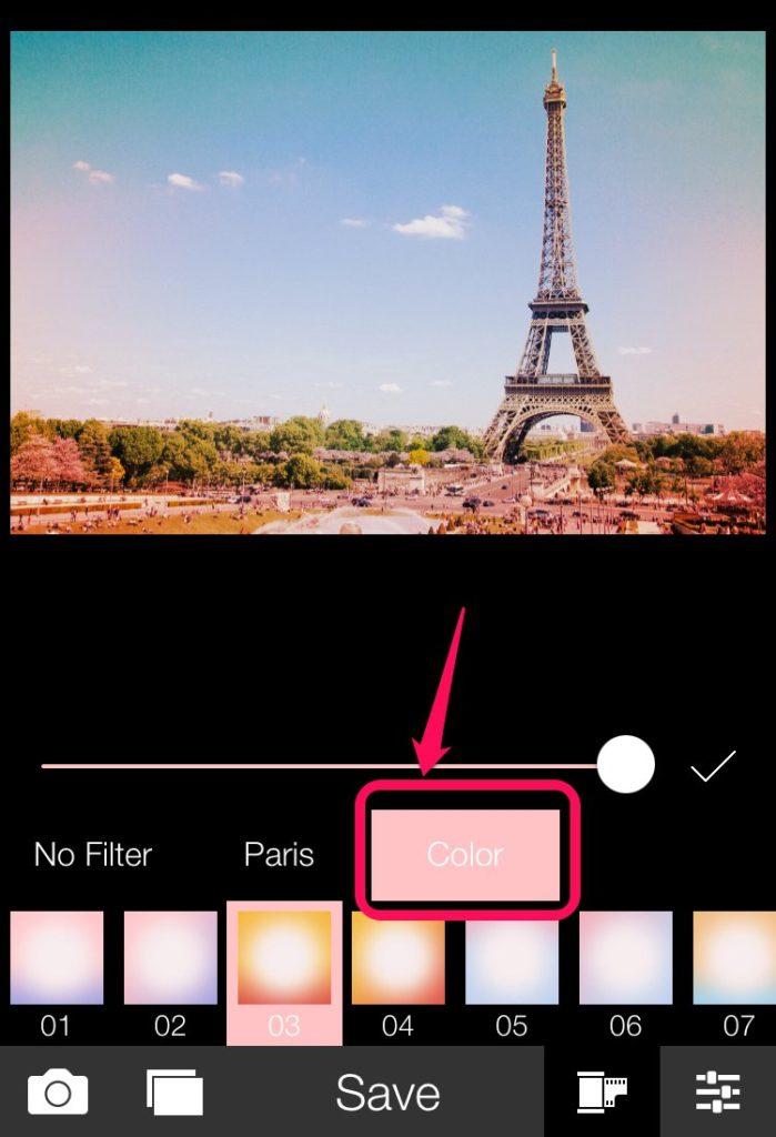 analogparisColor_ピンクっぽいフィルターをかけれるiPhone向け画像編集アプリ6選とその使い方