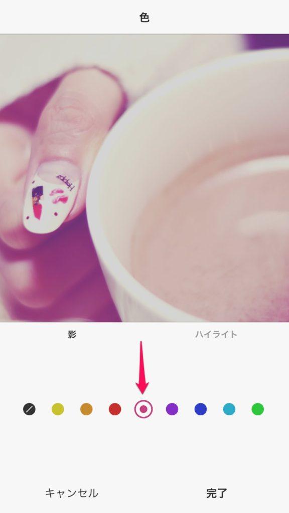 Instagramピンクフィルター後_ピンクっぽいフィルターをかけれるiPhone向け画像編集アプリ6選とその使い方