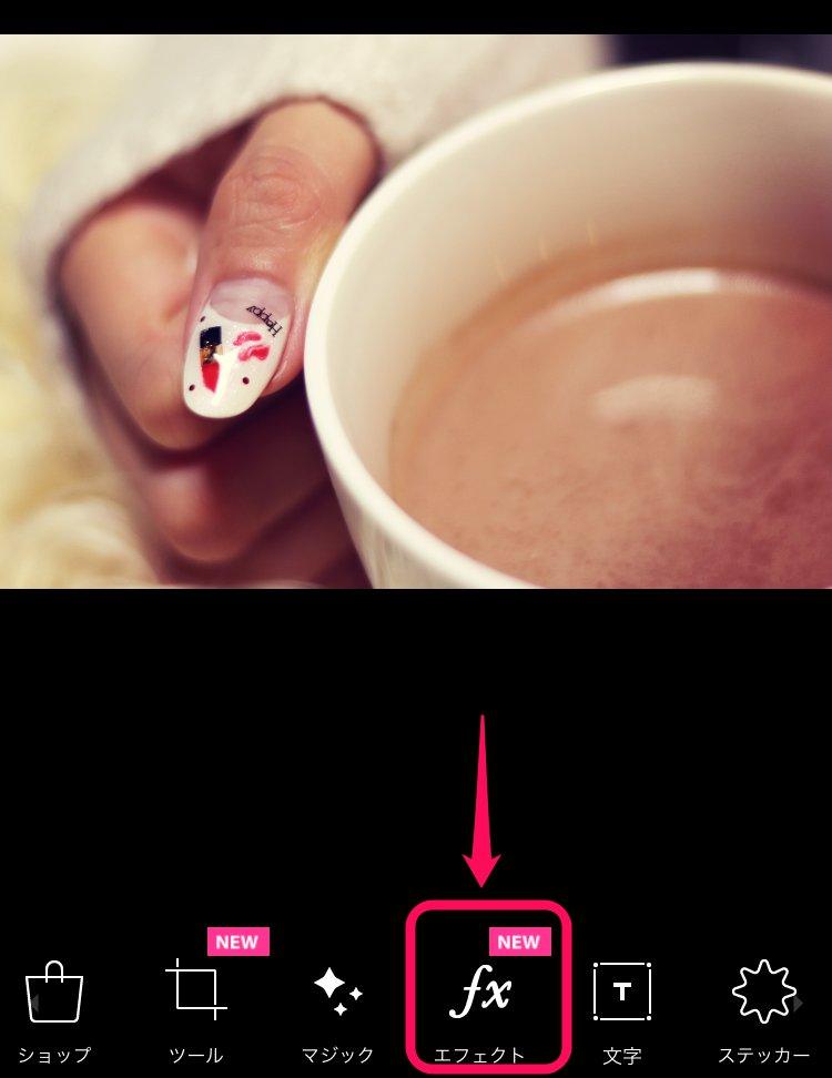 picsartFX_ピンクっぽいフィルターをかけれるiPhone向け画像編集アプリ6選とその使い方