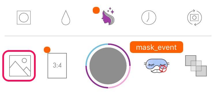 MacaronCam画像読み込みボタン_ピンクっぽいフィルターをかけれるiPhone向け画像編集アプリ6選とその使い方