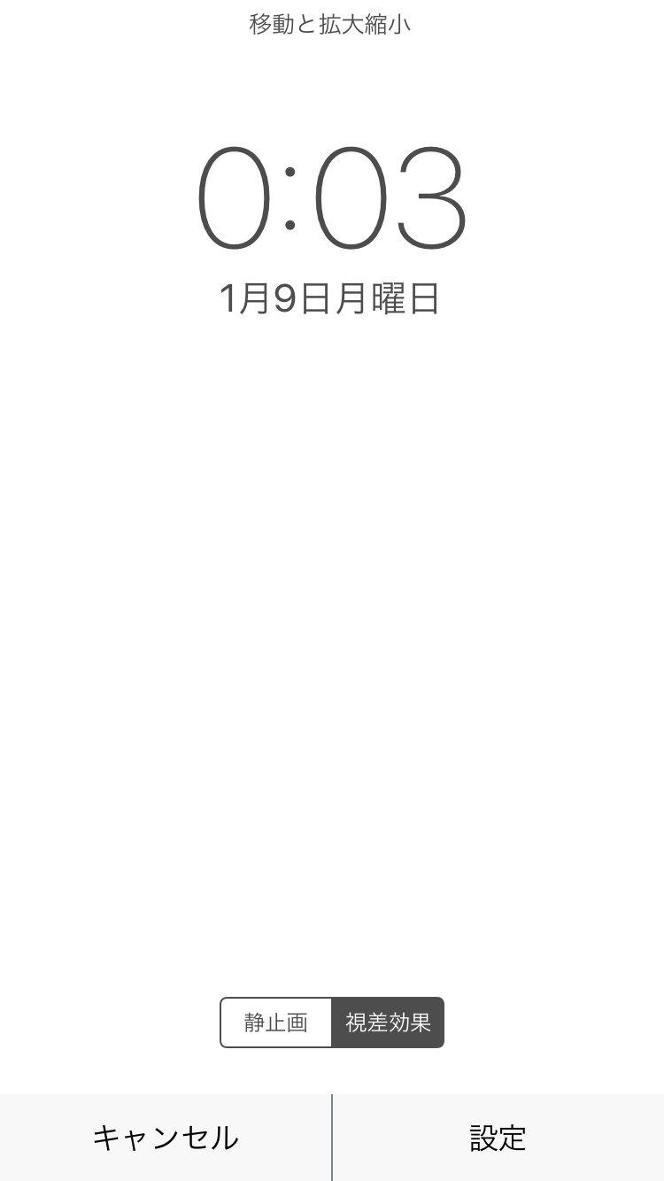 Iphone ホーム画面上のフォルダアイコンを脱獄せず完全な丸型に変える方法 ドハック