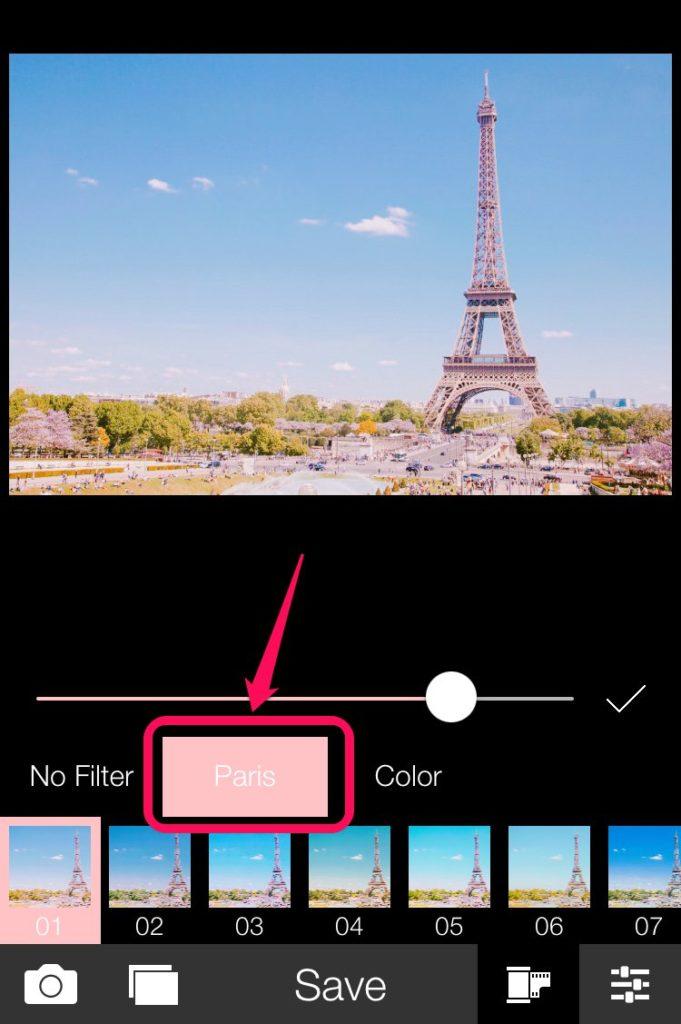 parisプレビュー_ピンクっぽいフィルターをかけれるiPhone向け画像編集アプリ6選とその使い方