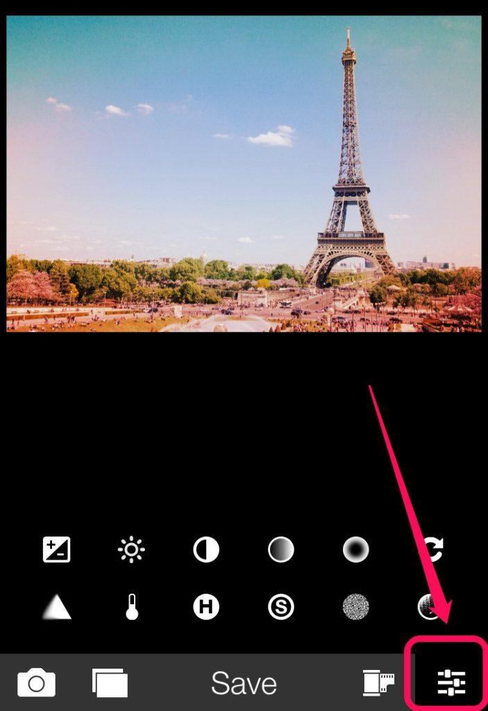 analogparis設定調整_ピンクっぽいフィルターをかけれるiPhone向け画像編集アプリ6選とその使い方