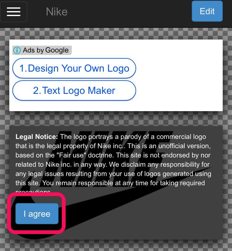 Agreeボタン_企業ロゴの文字部分を自由に変更して画像保存ができるサイト