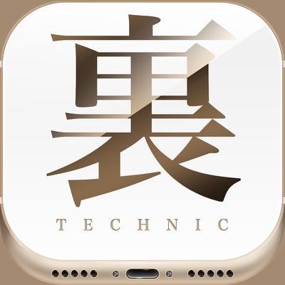 保存版_AppStoreランキングを席巻する『裏技』系アプリの内容比較