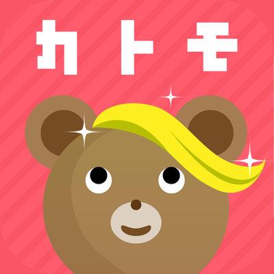 カトモ_アイコン_美容院を簡単に予約できるおすすめアプリがどのくらいお得か調べてみた