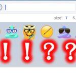 アイキャッチ_Emojil(えもじる)のキーボードアプリから絵文字をLINEで送信する方法