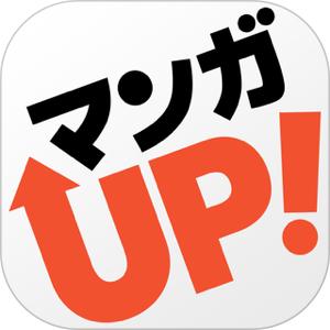 マンガUP!-人気漫画が毎日読めるコミックアプリ[17+]