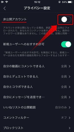 スタンプ ティック 消す アプリ トック