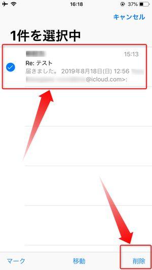 メール icloud iPhoneのiCloudメールで差出人の名前を変更する方法